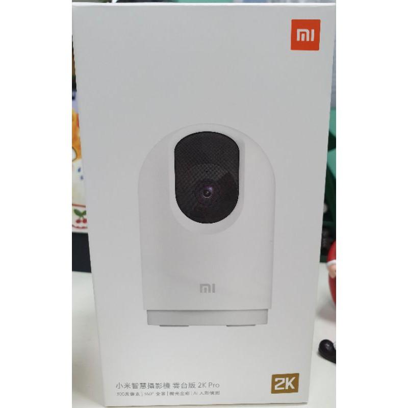 【全新現貨含運】小米智慧攝影機 雲台版 2K Pro#下單即可出貨
