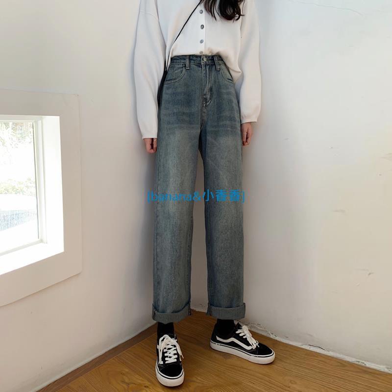 韓國 Vintage個性百搭高腰復古牛仔褲 女生長褲banana小香香線上商店