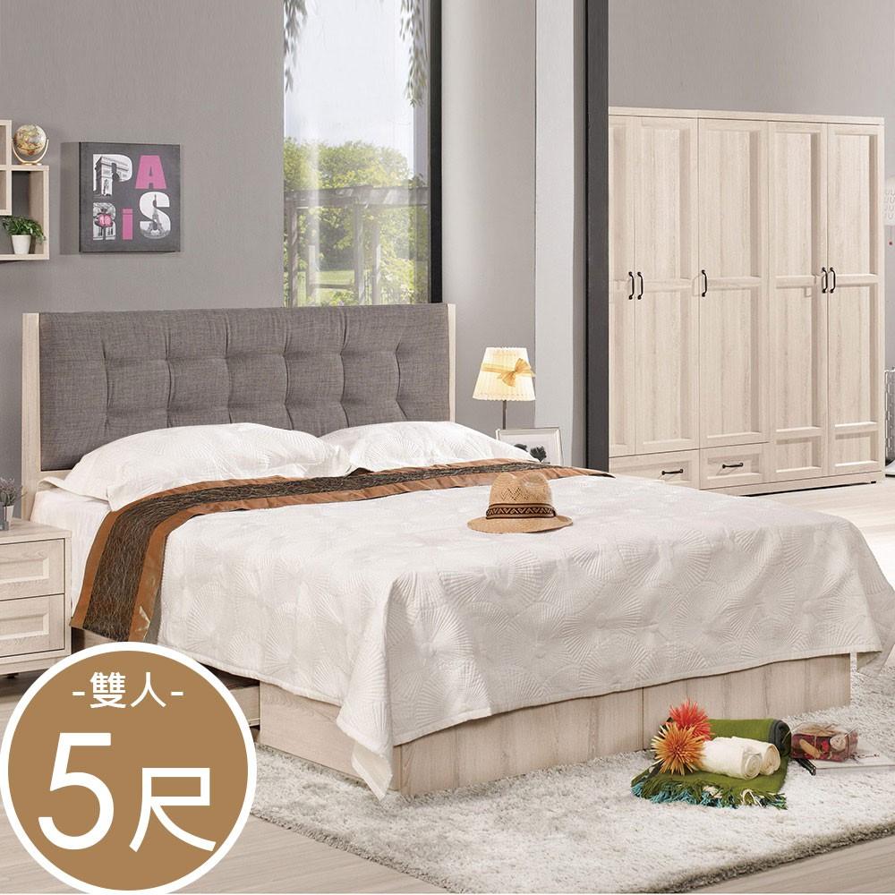 YoStyle 可芯抽屜式床台組-雙人5尺 雙人床 床台 床組 專人配送