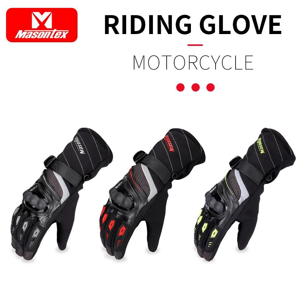 (現貨)Masontex熱銷摩托車電動車冬季防水保暖防寒戶外騎行男女通用手套