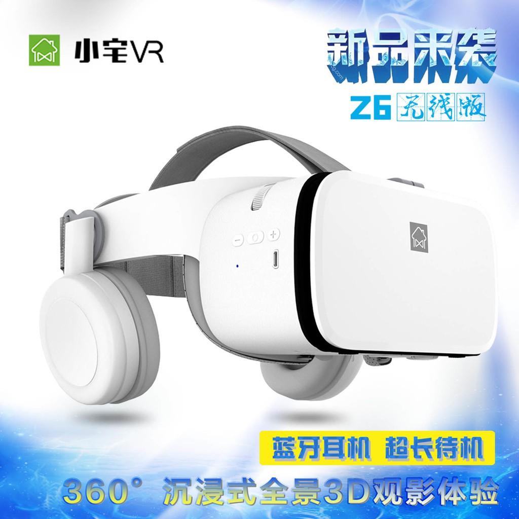 【潮匯數碼】【新品來襲】小宅BOBO Z6無線版VR眼鏡 頭戴式3d 6.5英寸手機可用