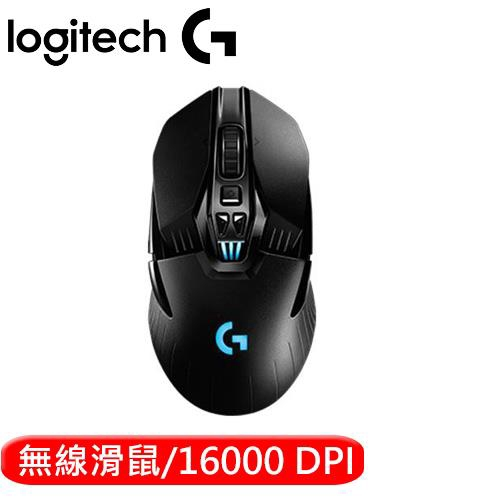 Logitech 羅技 G903 HERO LIGHTSPEED 專業級無線電競滑鼠送Game Pass
