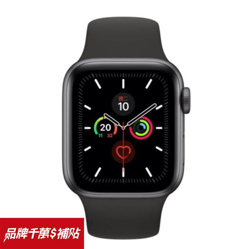 現貨臺灣 蘋果授權經銷商 Apple Watch Series 5 44mm GPS / LTE 鋁金屬錶殼 金/灰/銀
