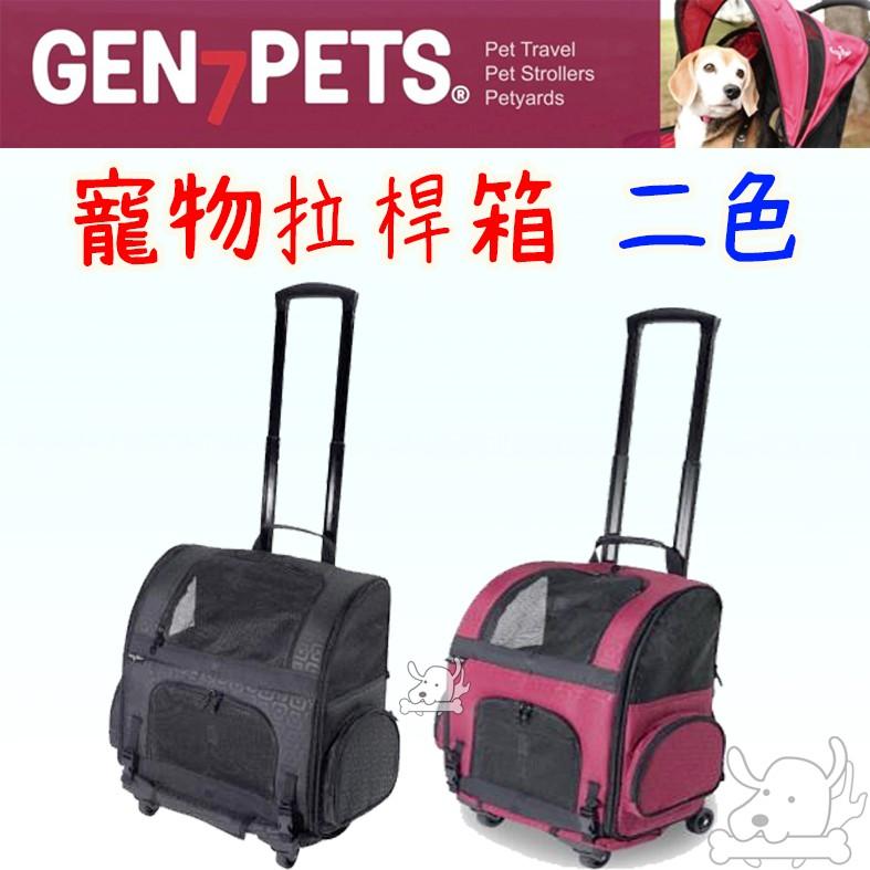 【Gen7pets】寵物拉桿箱 背包 二色 幾何紅 幾何黑 寵物推車 拉桿包 拉桿車 寵物背包