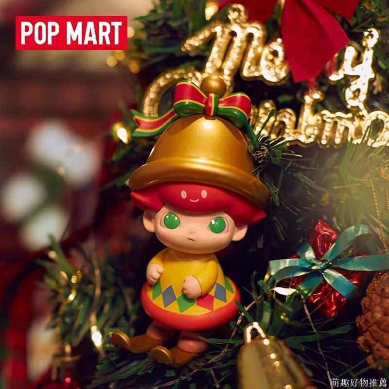 【正版】 Dimoo 聖誕列盲盒 盒抽娃娃公仔 pop mart 泡泡瑪特666#温暖