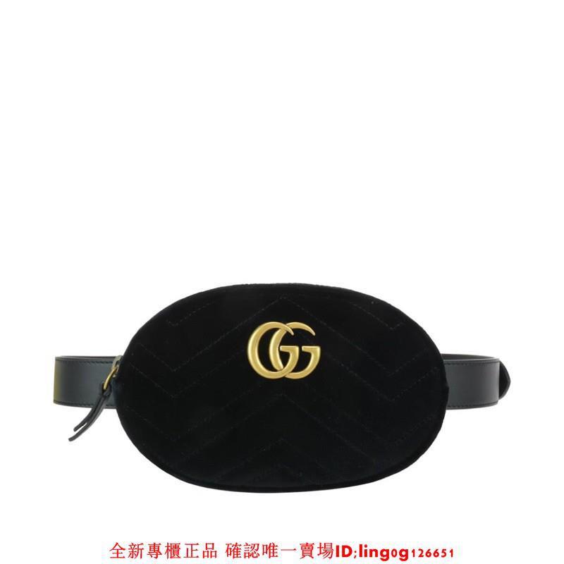 專櫃正品 Gucci Marmont 絲絨黑色腰包 全新現貨