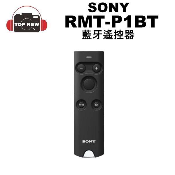 SONY索尼RMT-P1BT藍牙遙控器適用有藍牙功能裝置:A9A7RM4M3A7M3A6400A6100RX100M7