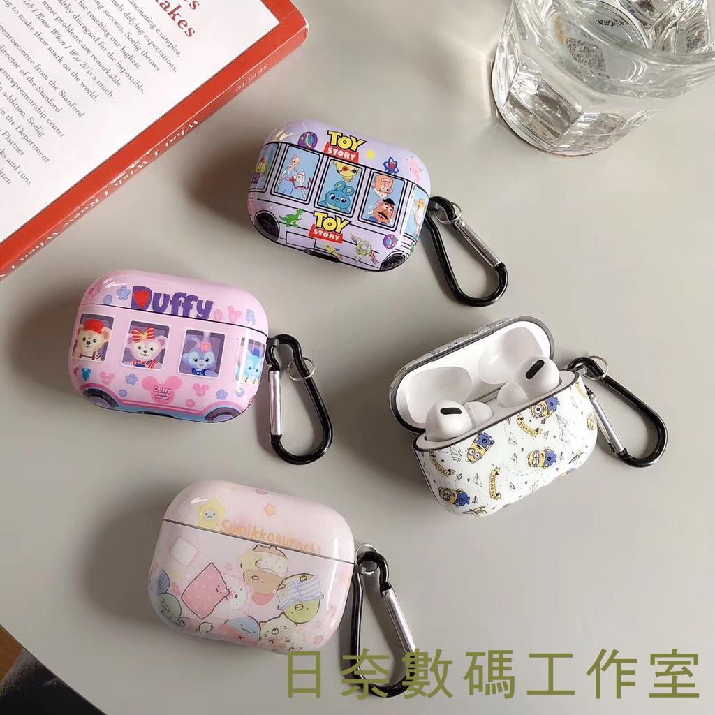 台灣熱賣 小小兵 角落生物 迪士尼 適用於AirPods Pro 1/2/3代保護套 光面軟殼 送掛鉤 分離式 蘋果耳機