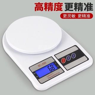 台灣現貨 SF-4SF400 電子秤 10公斤 烘焙 廚房秤 公克盎司 料理秤 液晶秤 非交易用秤 新北市