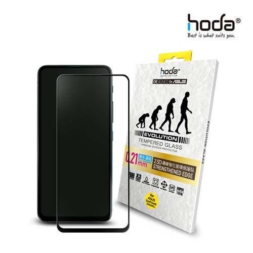 hoda ZenFone 6 0.21mm 2.5D 隱形進化版 邊緣強化 滿版 9H鋼化玻璃保護貼