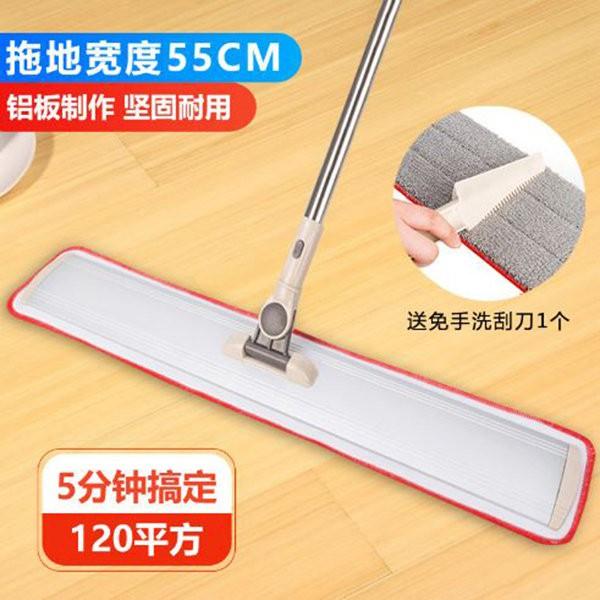 新一代免手洗鋁板平板拖把 不鏽鋼粘扣式簡易平拖