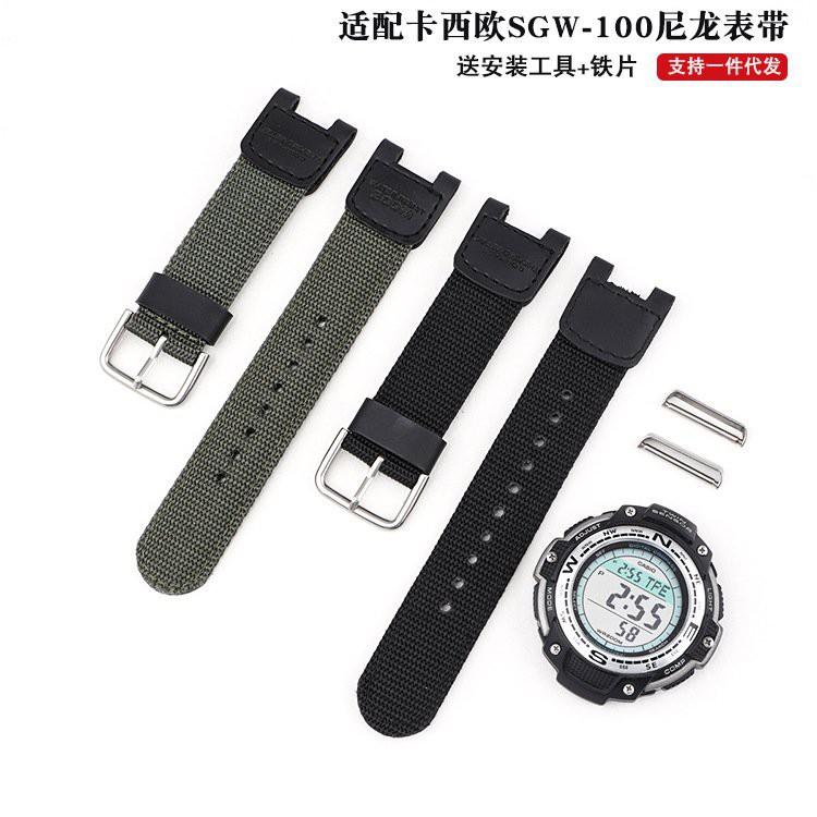 軍綠色錶帶適配卡西的歐錶帶SGW-100 SGW100 黑色錶鏈 手錶配件男