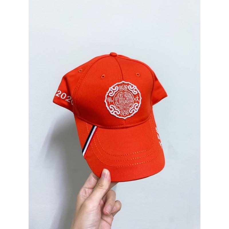 2020 大甲媽帽子 全新 大甲媽