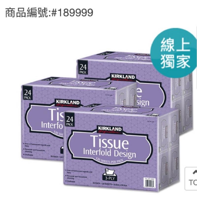 ✅現貨⭐️Costco👉Kirkland 科克蘭三層抽取式衛生紙 120抽X24包X3袋(共72入)