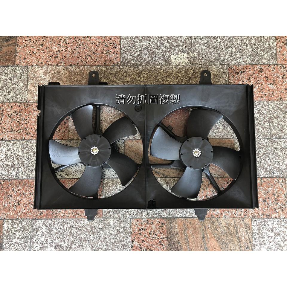 三菱 GRUNDER 全新 水箱 冷氣 散熱風扇總成