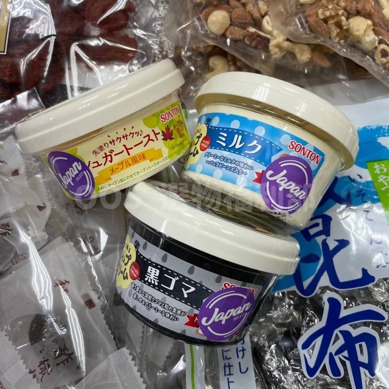 日本 🇯🇵 SONTON  吐司抹醬