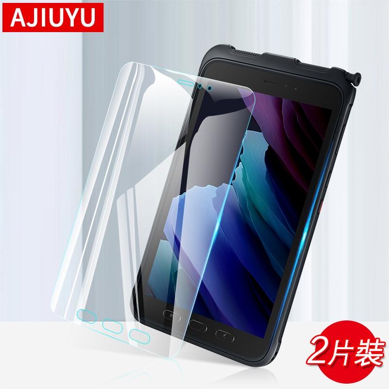鋼化玻璃保護貼 Samsung Galaxy Tab  Active 3 8吋 三星平板高清鋼化膜 玻璃貼 荧幕保护贴