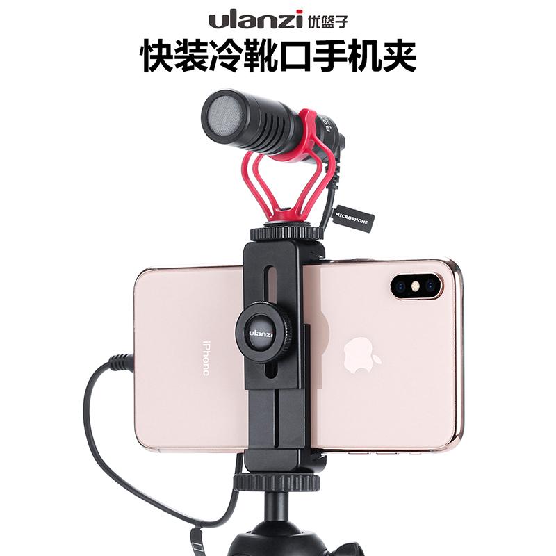 Ulanzi ST-02L快裝熱靴金屬手機夾vlog拍照攝影網紅直播多功能拓展補光燈麥克風迷你便攜桌面手機支架三腳架