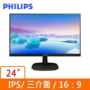 刷卡含發票PHILIPS 24型 243V7QDAB IPS(黑)(寬)螢幕顯示器 ◆V Line ◆24