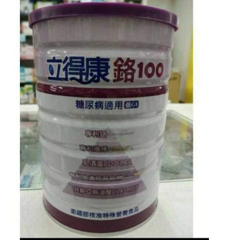 4罐才出貨免運費~米米嚴選立得康鉻100奶粉900g