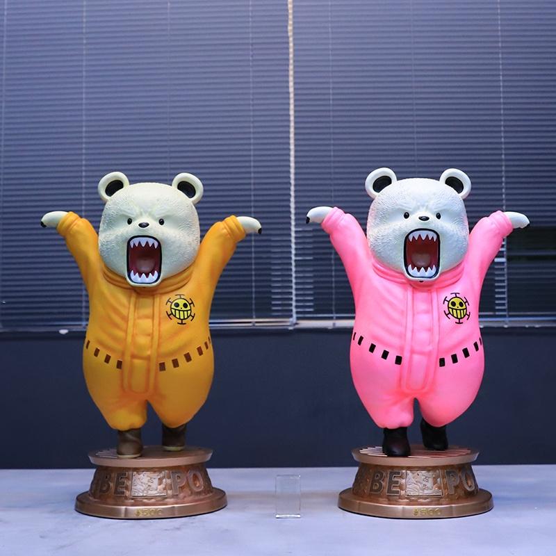 現貨 海賊王 1比1 貝波熊雕像 海賊王GK