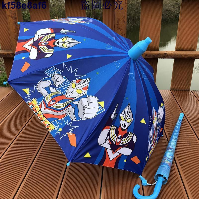 百貨【兒童卡通創意傘 】卡通奧特曼兒童雨傘 自動男童小學生幼稚園大號男女小孩直柄晴雨傘#1