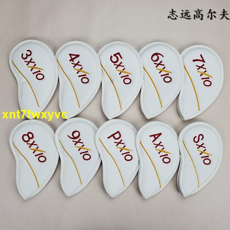 ♥aixinXXIO高爾夫鐵桿套 桿頭套帽套 球桿保護套高爾夫球桿XX10球頭套