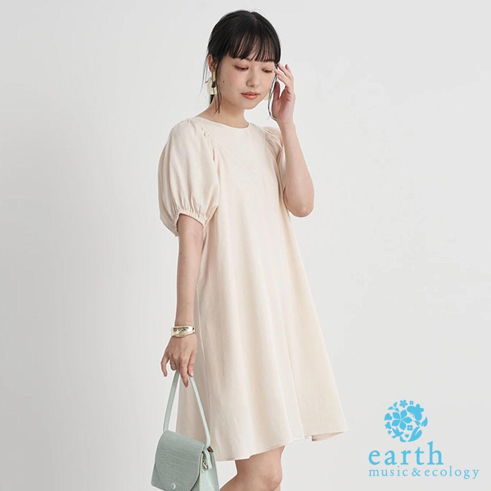 earth music&ecology ALINE蓬袖素面連身洋裝(1D12L0H0300)