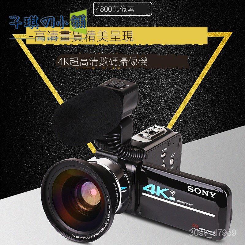 Sony索尼 HDR-CX930E高清4K家用數碼DV攝像機夜視旅遊wifi照相機 WC89·子琪