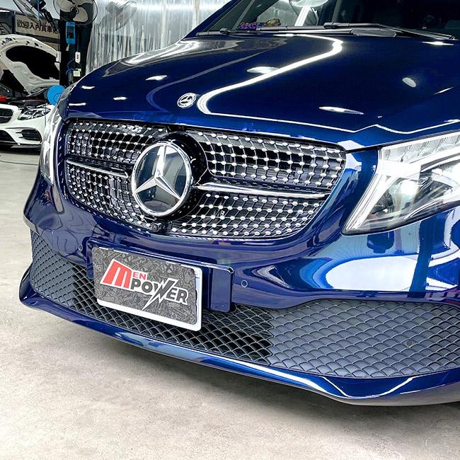 賓士 Benz V-Class W447 V220d V250d V300d專用 滿天星水箱罩 (禾笙影音館)