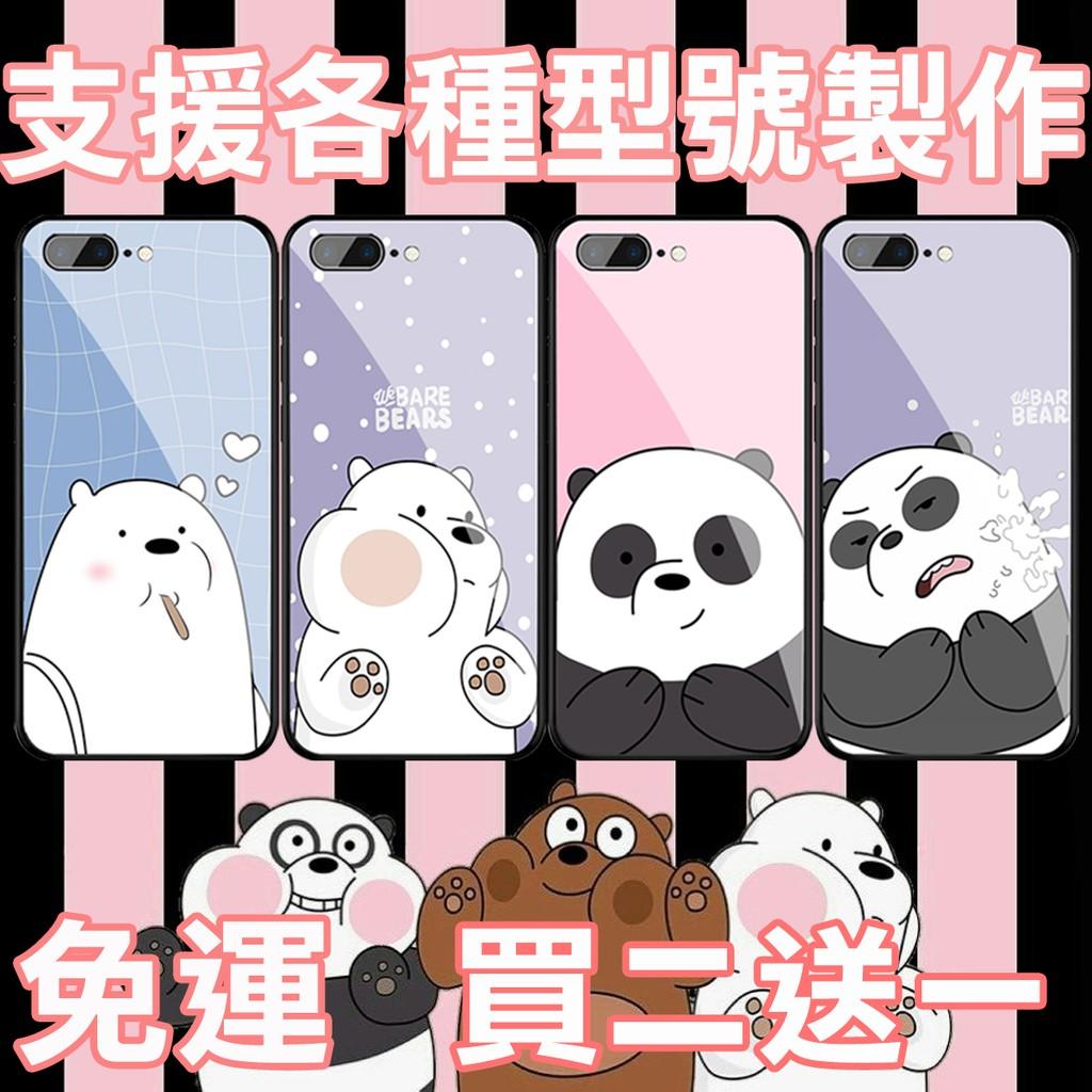 熊熊遇見你 手機殼適用 華碩 ROG3 ZenFone5 ZE620KL ZS620KL ZS630KL ZE552KL