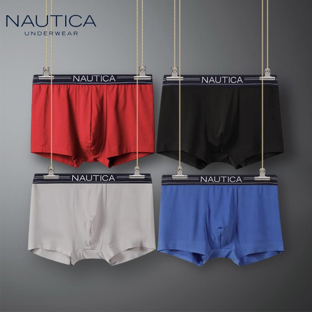 Nautica Underwear4條禮盒裝男士冰絲內褲男平角褲四角透氣薄款