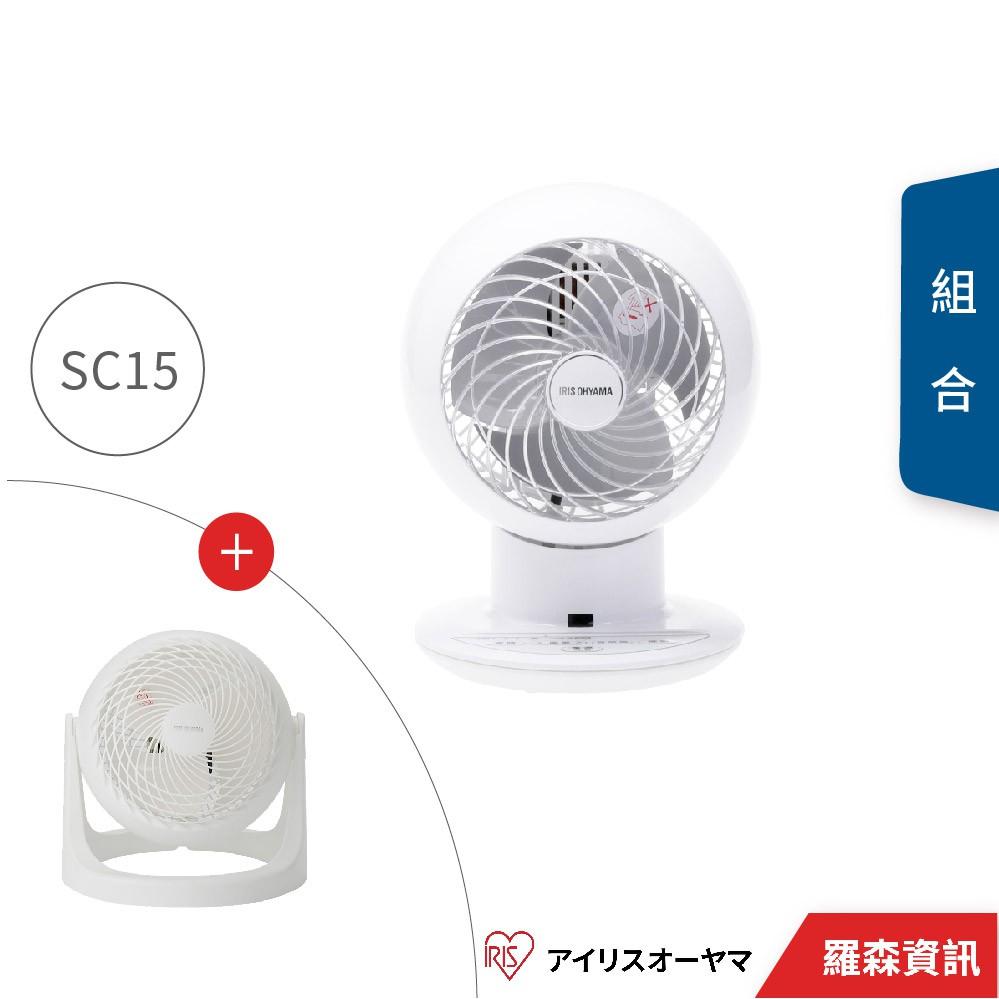 IRIS OHYAMA PCF-SC15 SC15 空氣循環扇 日本 循環扇 電風扇 電扇 風扇 循環扇 原廠公司貨