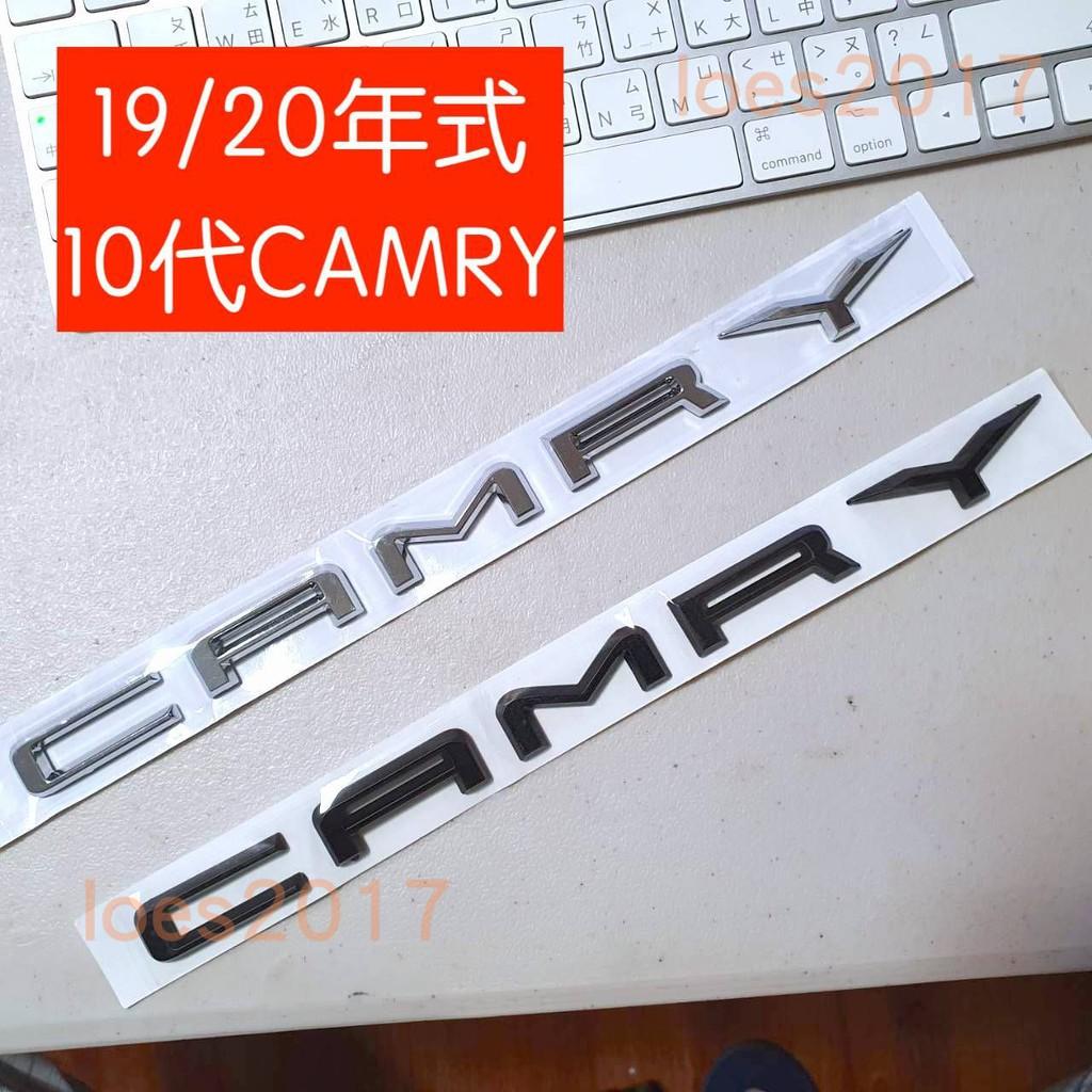 現貨 10代 豐田 Toyota Camry 黑色 字標 車標 貼標 尾標 後標 Hybrid 車貼 油電 字母標 8代