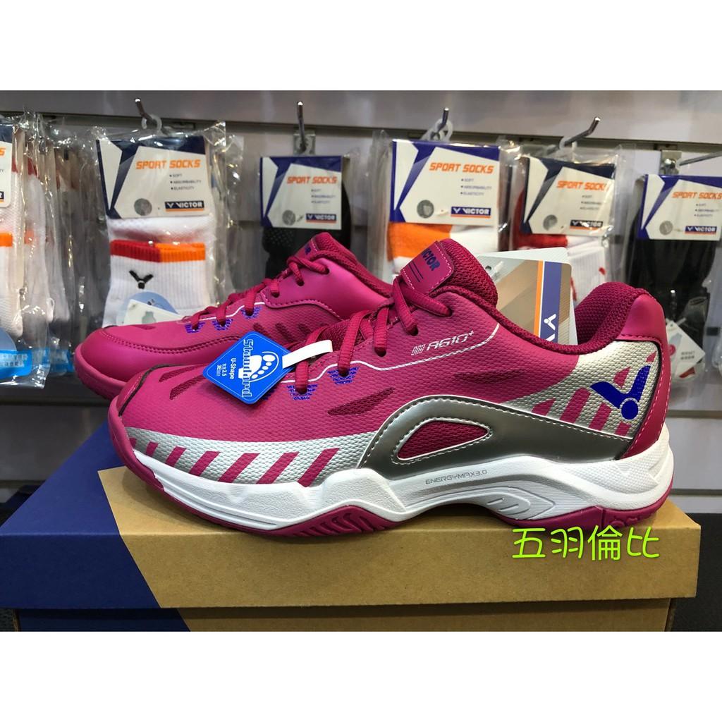 【五羽倫比】VICTOR 羽球鞋 勝利羽球鞋 A610 PLUS QS/紅銀 A610 勝利 VICTOR 全面 羽球鞋