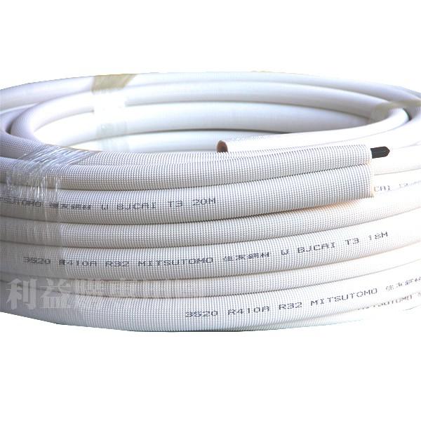 銅管 住友銅管 變頻冷暖冷專 35銅管 3520 3分5分20米裁切5米一件包裝 0.8-1.0厚銅管  利益購 批售