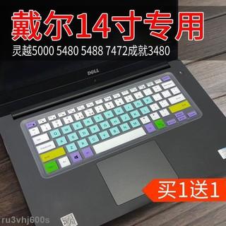 新品來襲❗戴爾DELL靈越7570 7572筆記本鍵盤防塵保護貼膜Inspiron 15-7560現貨 臺南市