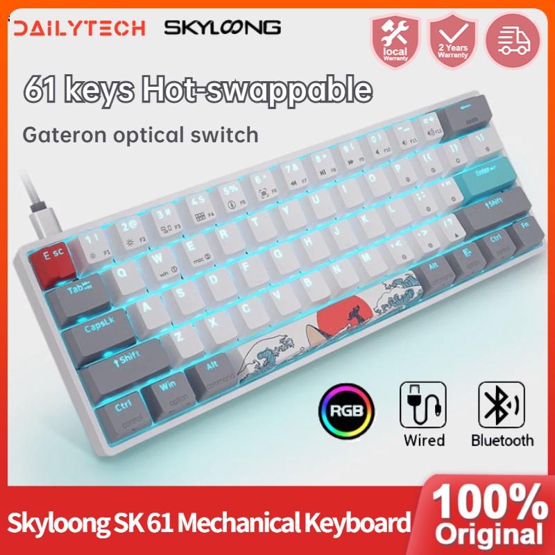 Dailytech 佳達隆SK61 GK61機械鍵盤RGB 背光 60% Gateron 光學開關雙模式遊戲鍵盤