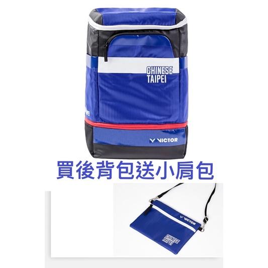 VICTOR 勝利 東京奧運 運動外套 奧運 衣服 中華隊 中華隊服 BR-3025CT F 後背包 全新附吊牌 公司貨