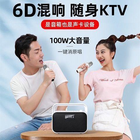 不見不散戶外音箱K歌無線話筒大音量功率藍牙移動KTV一體機BV680