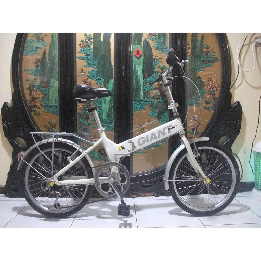 捷安特giant fd806 鋁合金20吋shimano 6段變速折疊腳踏車附車燈車鎖鈴鐺