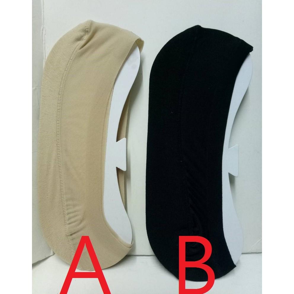 Peds 女隱形襪 單一尺寸 單雙