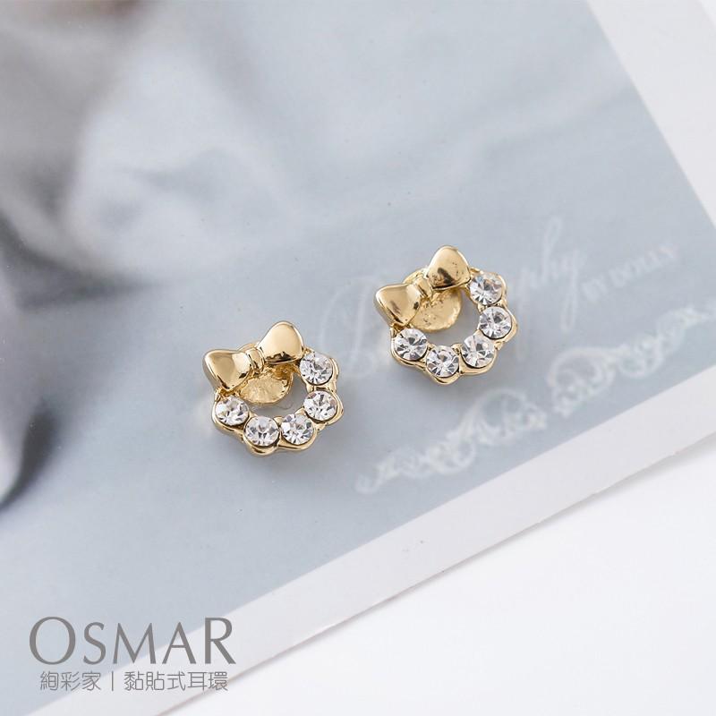 絢彩家【OSMAR】閃閃水鑽蝴蝶結小花環 無耳洞黏貼式耳環 附10對貼紙補充包