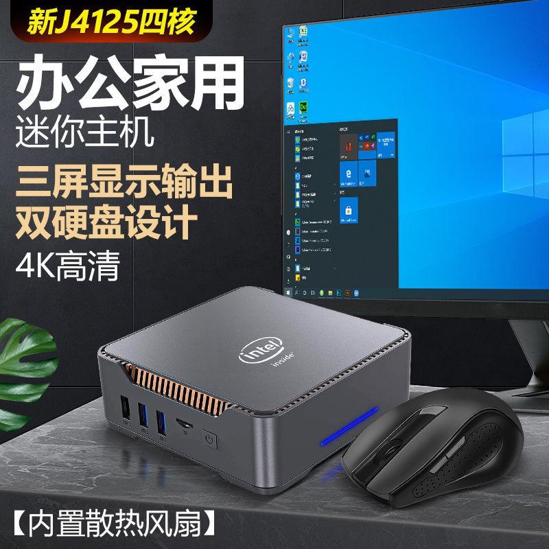 【保固】Z8350四核迷你主機J4125微型miniPC家用便攜行業設備內嵌小電腦