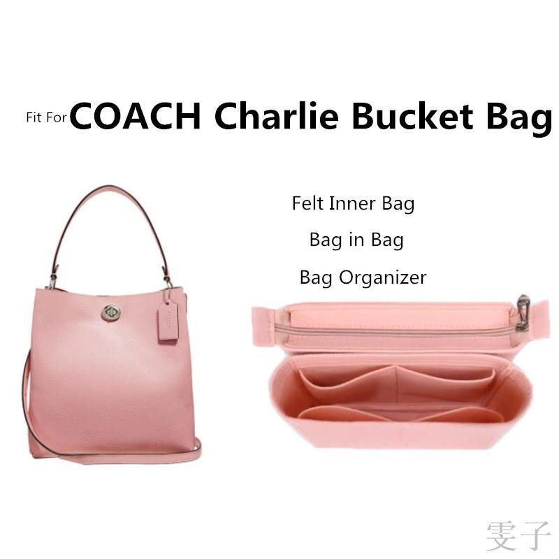 【現貨免運】coach Charlie水桶包內膽包 內袋 包中包 包包收納 分隔包 包撐 防污袋中袋 內襯 內包-雯子