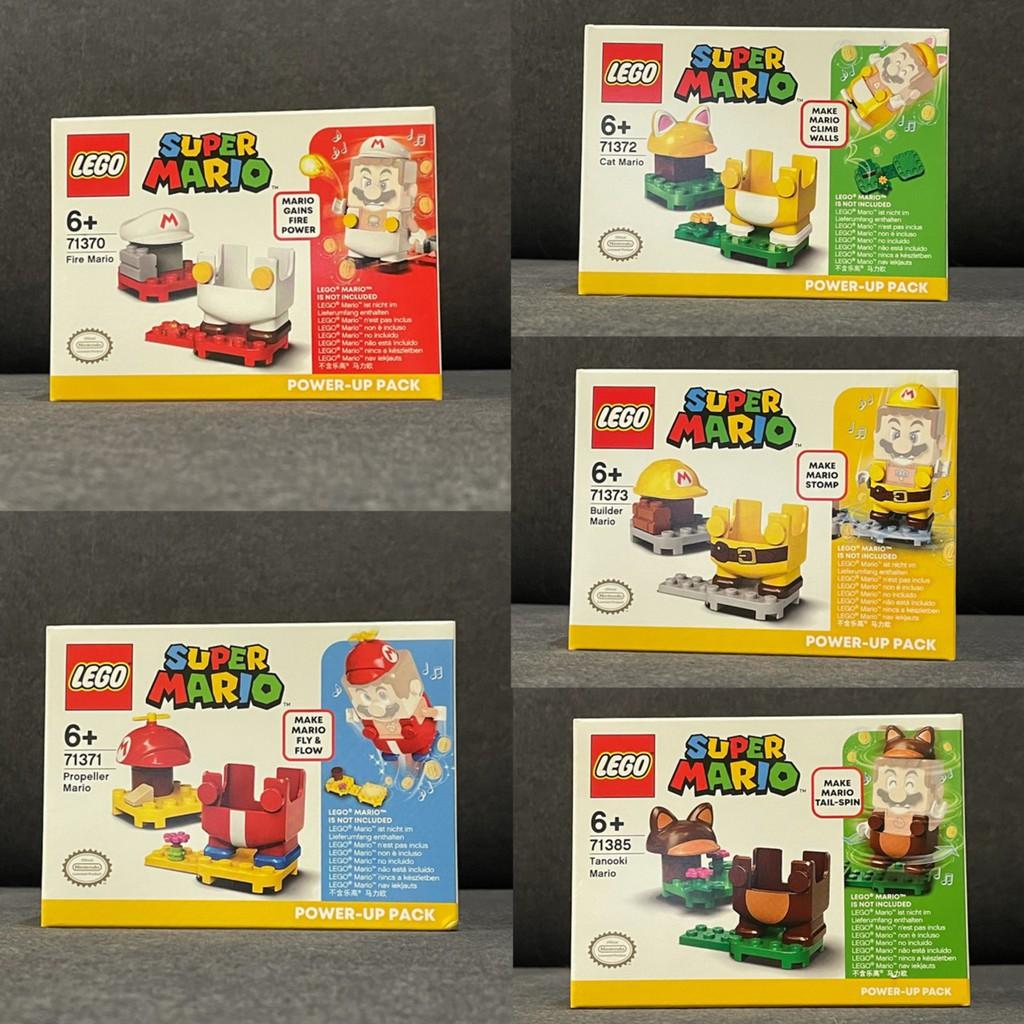 [小樂]全新現貨 LEGO 樂高 71370 71373 71371 71372 71375 馬力歐 瑪利歐