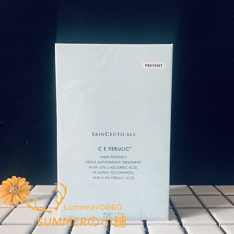 Skinceuticals 修麗可(原杜克) 濃縮維他命抗氧精華 30ml (CE Ferulic)