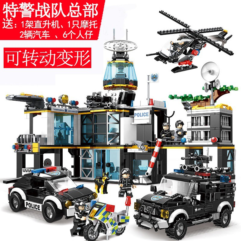 男孩子樂高積木城市系列警察局警系局警車益智拼裝玩具6-8-10周歲