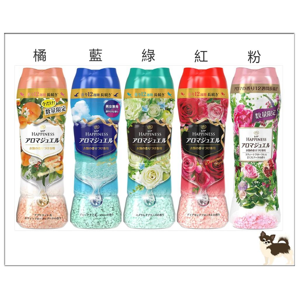 日本P&G Lenor 蘭諾 洗衣香香豆 2019第四代新版 數量限定