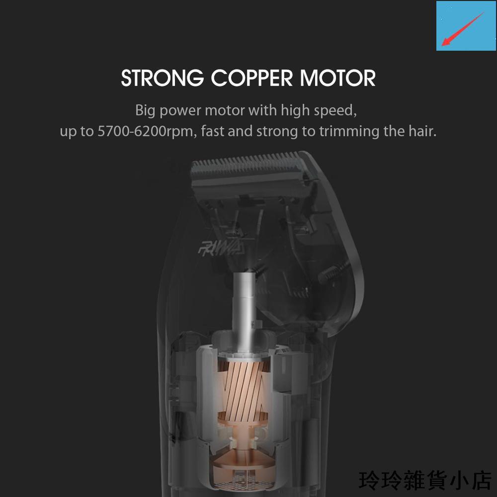 ☁雷瓦電動變速理髮器灰色RE-6305 (不帶保養油)/玲玲雜貨小店